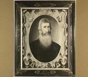 Portret van Hette van Hemmema (?-1572)