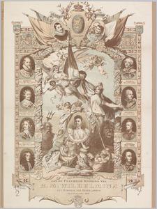 Allegorische voorstelling ter gelegenheid van de inhuldiging van koningin Wilhelmina (1880-1962)