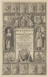 Titelpagina van een boek met portretten van Maurits van Oranje-Nassau (1567-1625) en Emanuel van Meteren (1535-1612)