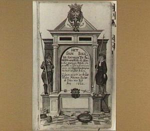 Titelblad voor het gildeboek van het schippersgilde te Arnhem