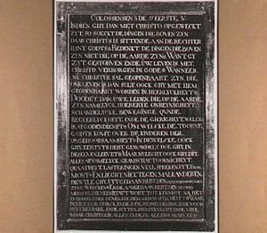 Gildebord van het schippersgilde (oorspronkelijk de buitenzijde van het linkerluik van het drieluik van de schuitenvoerders in de St. Jacobskerk te Utrecht)