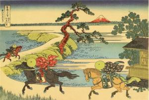 Gezicht op de berg Fuji in de schemering bij Sekiya aan de rivier Sumida: drie koeriers verlaten Edo bij zonsopgang