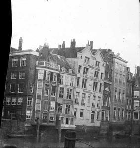 Gezicht op de Toerijstuin te Rotterdam