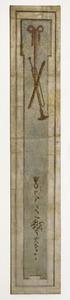 Ornamentstuk met blaasinstrumenten en afhangende blad- en bloemslinger