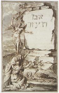 Ontwerp voor een titelpagina betreffende het bevrijding van Keizerswaard, 1702
