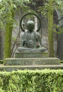 Bodhisattva Jizô-bosatsu
