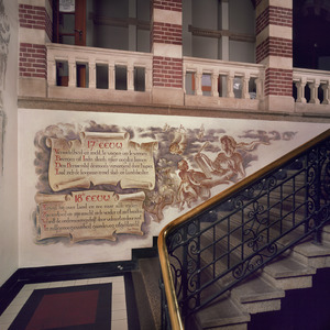 Twee gedichten en afbeeldingen met betrekking tot de handel in de 17de en 18e eeuw