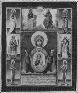 Maria met Kind, Heilige Drie-eenheid en Heiligen