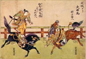 Gewaagde toeren te paard op het Kano feest