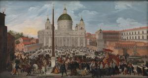 Gezicht op het Sint Pietersplein te Rome