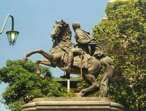 Libertador Simon Bolivar