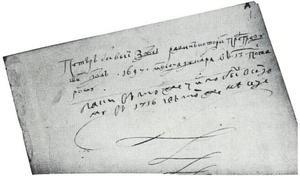 Blad uit het bezoekersboek van Jacob de Wilde met inscriptie van Peter de Grote