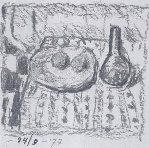 Stilleven met vruchten op een gestreepte doek