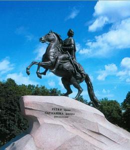 Peter de Grote, de bronzen ruiter