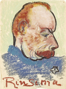 Portret van Evert Rinsema