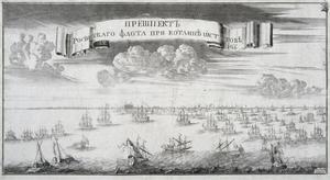 Russische vloot bij het eiland Kotlin