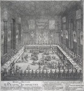 Bruiloft van de dwerg Yakim Volkov op 14 november 1710 in het paleis van prins Alexander Mensjikov in Sint Petersburg