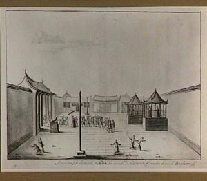Intocht van de ambassadeur in de voorhof van het paleis van de Chinese koning