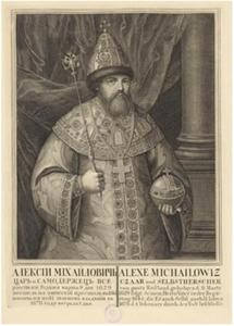 Portret van tsaar Aleksej I Michajlovitsj (1629-1676)