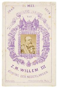 Portret van koning Willem III van Oranje-Nassau (1817-1890)