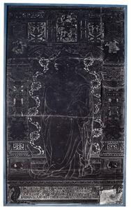 Grafzerk met portret van Gregorius Bertolf (1484-1528)
