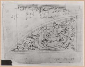 Linkerhelft van een lunet gedecoreerd met steenbok, konijn, vogels en rankmotieven