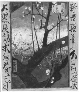 Japonaiserie: De bloeiende pruimenboom