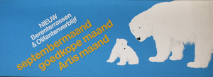 Artis-Septembermaand-Tram-Affiche: ijsbeer met jong