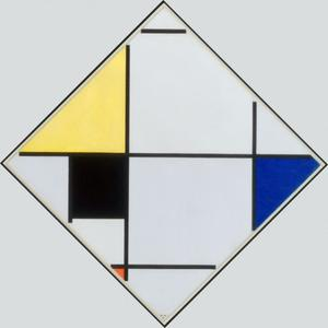 Lozenge composition with yellow, black, blue, red and gray