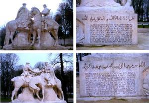 """Monument van """"de Overwinning"""" of  """"de Frans-Marokkaanse vriendschap"""""""