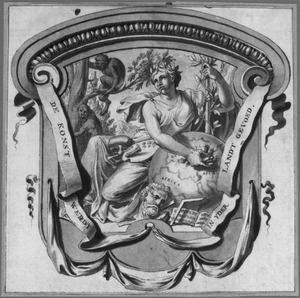 Illustratie bij een zinspreuk of gedicht met betrekking tot Joanna Koerten-Blok