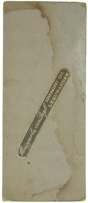"""<a class=""""recordlink artists"""" href=""""/explore/artists/418808"""" title=""""Strüppert & van Duyl""""><span class=""""text"""">Strüppert & van Duyl</span></a>"""