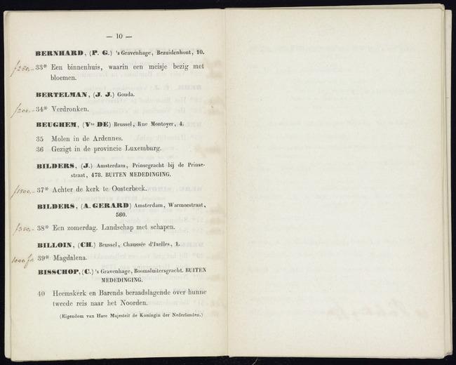Bernhard, Pieter Gerardus, catalogusnummer 33, Een binnenhuis, waarin een meisje bezig met bloemen