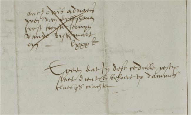 Claasz, Dammes, Leiden, 1538-10-18, Schepenbank (Oud Rechterlijk Archief), nummer toegang 0508, inv. no. 42+12 (Wedboek 1538-1539)