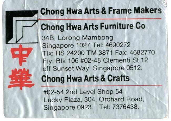 Chong Hwa Arts & Frame Makers - Singapore - Labels on art